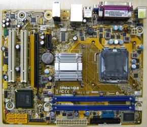 IPMH61R1